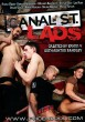 Canal ST. Lads DVD - Front