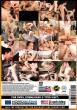 Bareback Butt Stretchers 2 DVD - Back