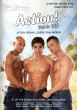 Action! Part 1&2 DVD - Front