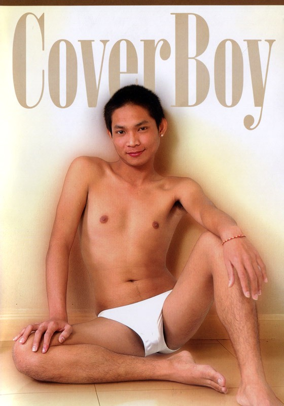 CoverBoy DVD - Front