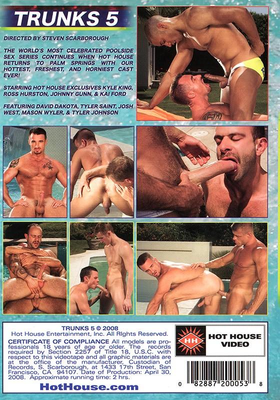 Trunks 5 DVD - Back