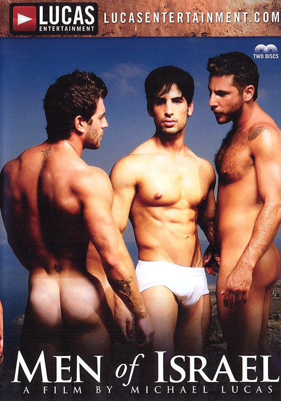 Men of Israel DVD - Front