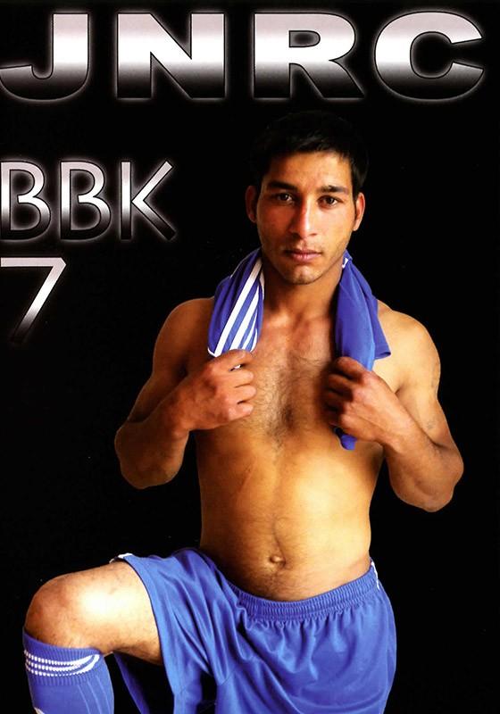 BBK 7 DVD - Front