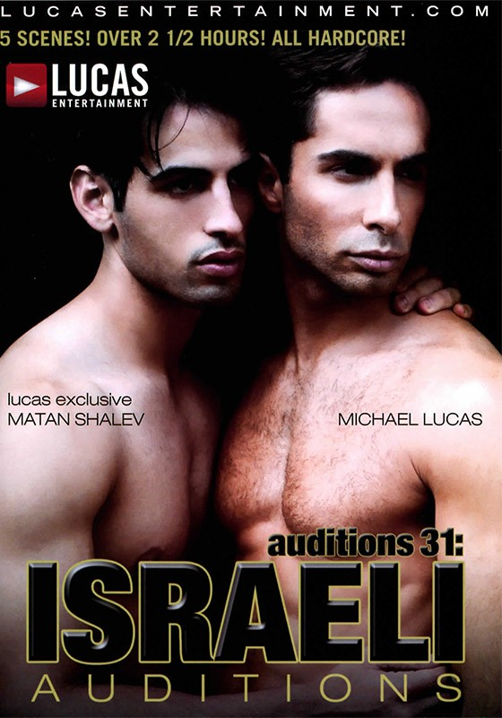 Auditions 31: Israeli Auditions DVD - Front