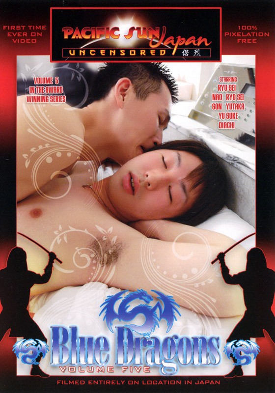 Blue Dragons 5 DVD - Front