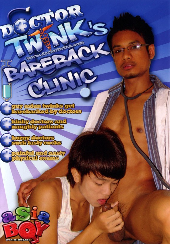 Doctor Twink's Bareback Clinic DVD - Front