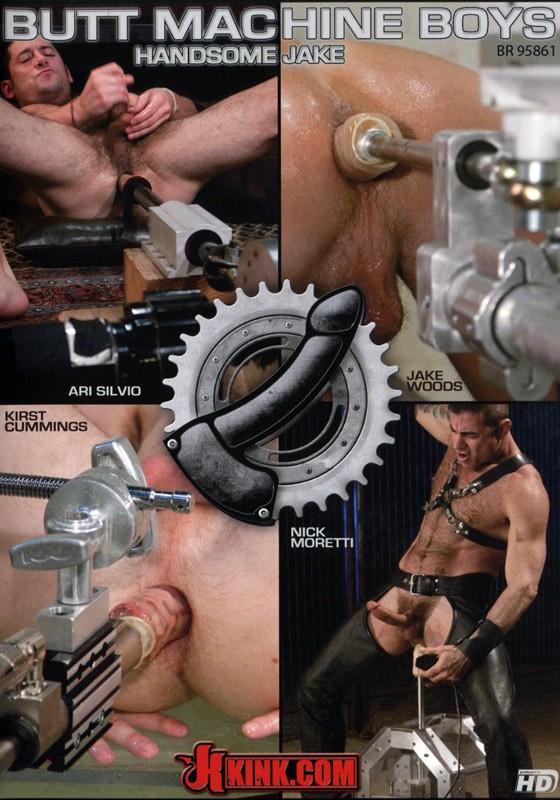 Butt Machine Boys 1 DVD (S) - Front
