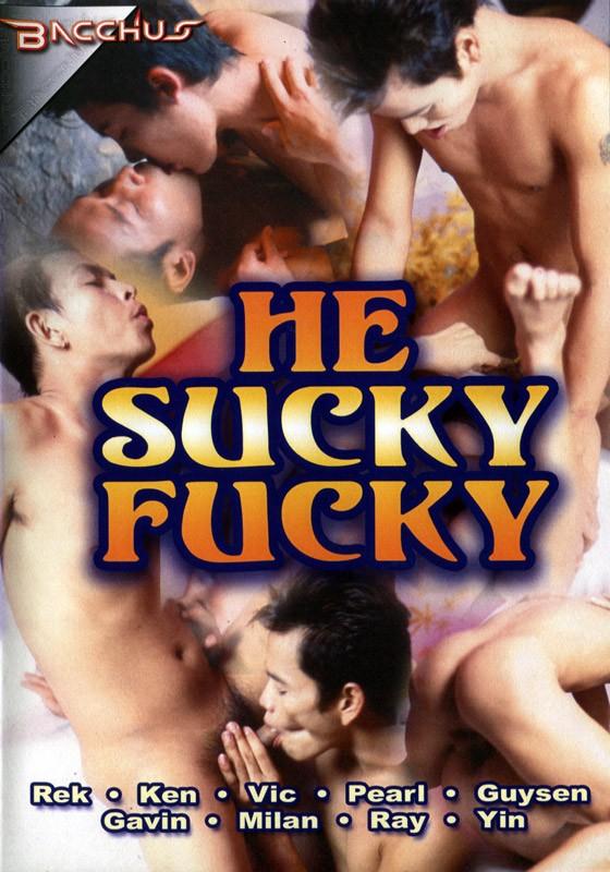 He Sucky Fucky DVD - Front