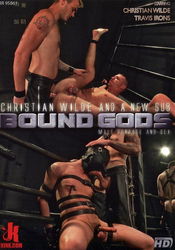 Bound Gods 17 DVD (S) - Front