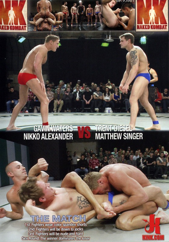 Naked Kombat 3 DVD (S) - Front