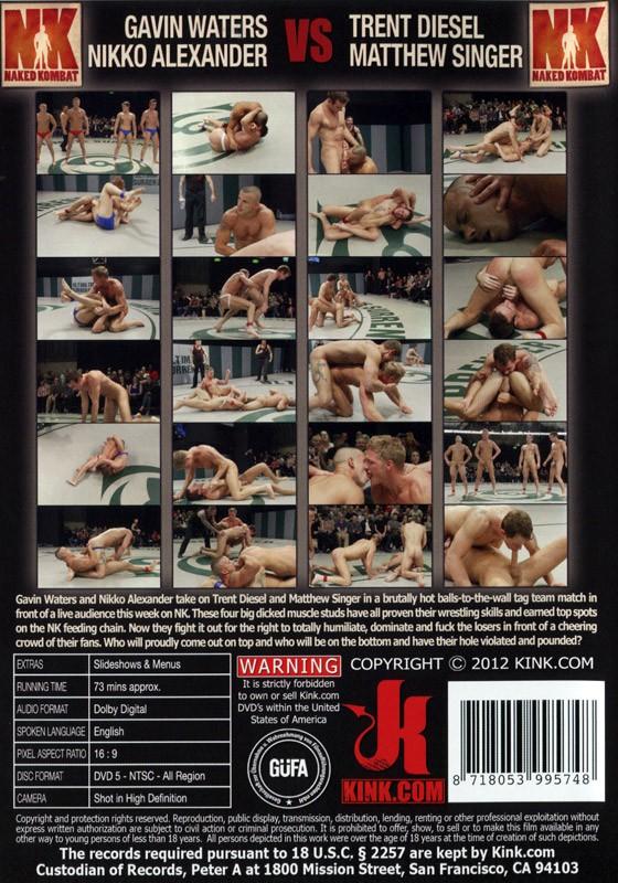 Naked Kombat 3 DVD (S) - Back