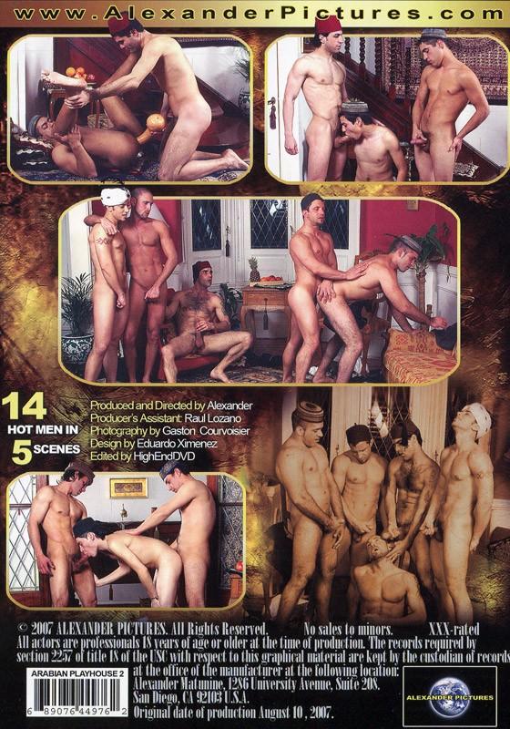 Arabian Playhouse 2 DVD - Back