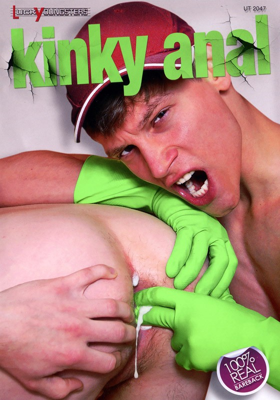 Kinky Anal DVD - Front
