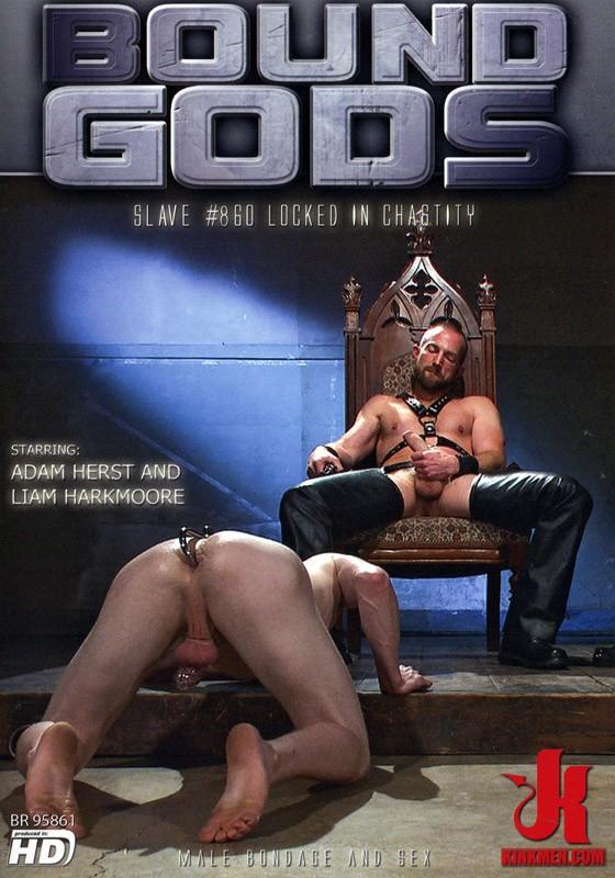 Bound Gods 51 DVD (S) - Front