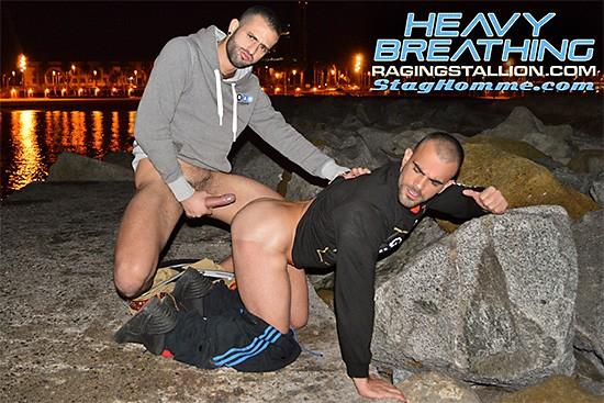 Heavy Breathing DVD - Gallery - 006