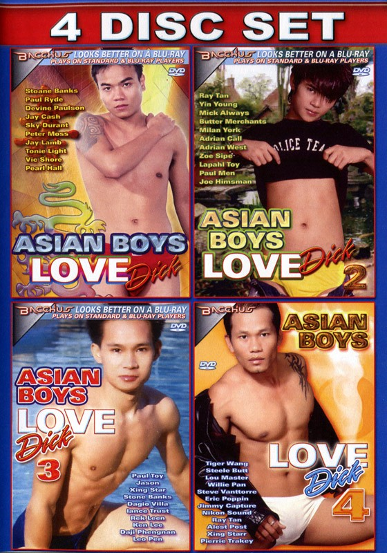 Asian Boys Love Dicks Collection - Front