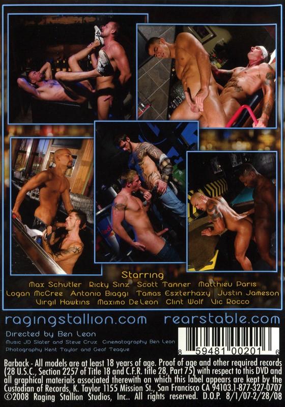 BarBack DVD - Back