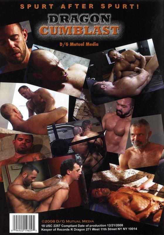 Dragon Cumblast Vol. 1 DVD - Back