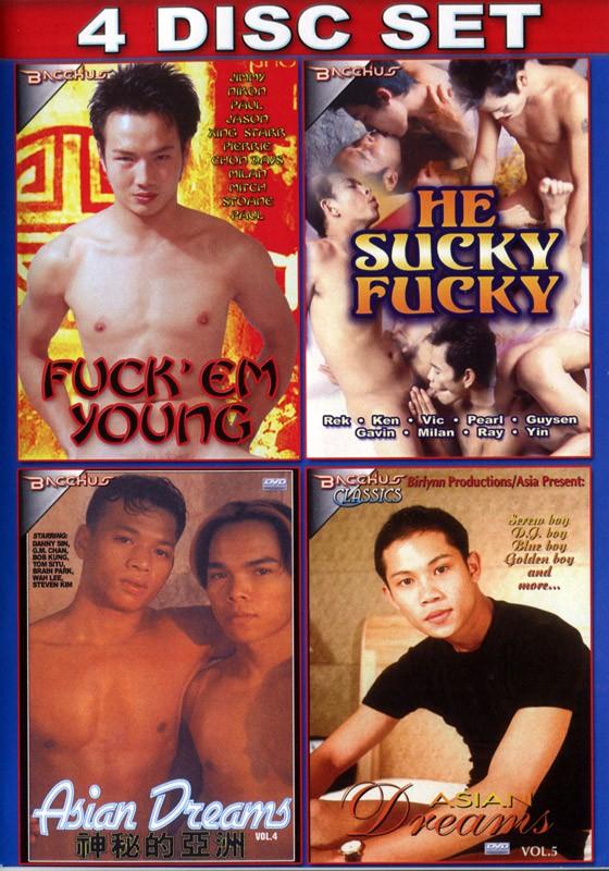 Dim Sum Fucks DVD - Front