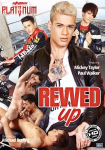 Revved Up DOWNLOAD - Front