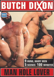 Man Hole Lover DOWNLOAD - Front