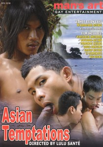 Asian Temptations DVD (S)