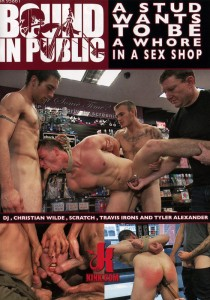 Bound In Public 21 DVD (S)
