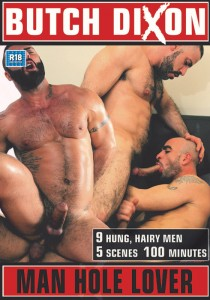 Man Hole Lover DVD