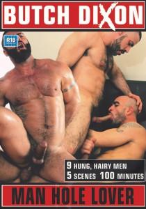 Man Hole Lover DVD