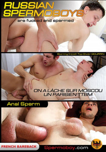 Russian Spermoboys 1 DOWNLOAD