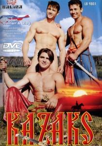 Kazaks DVD