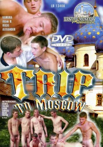 Trip To Moscow DVD - Front