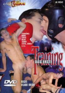 Das Erste Training DVD - Front