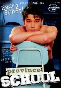 Province School DVD (S)