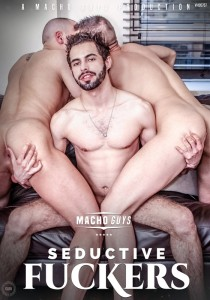 Seductive Fuckers DVD