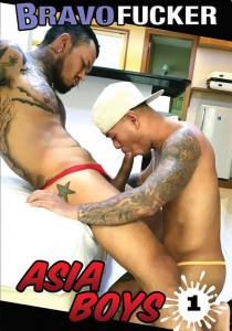Asia Boys 1 DVD