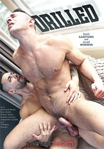 Drilled DVD