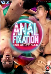 Anal Fixation DOWNLOAD