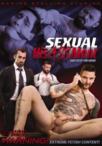 Sexual HisASSment DVD