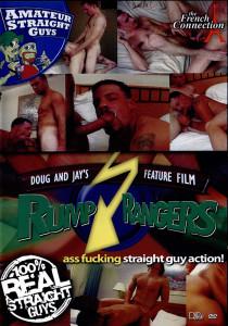 Rump Rangers DVDR (NC)